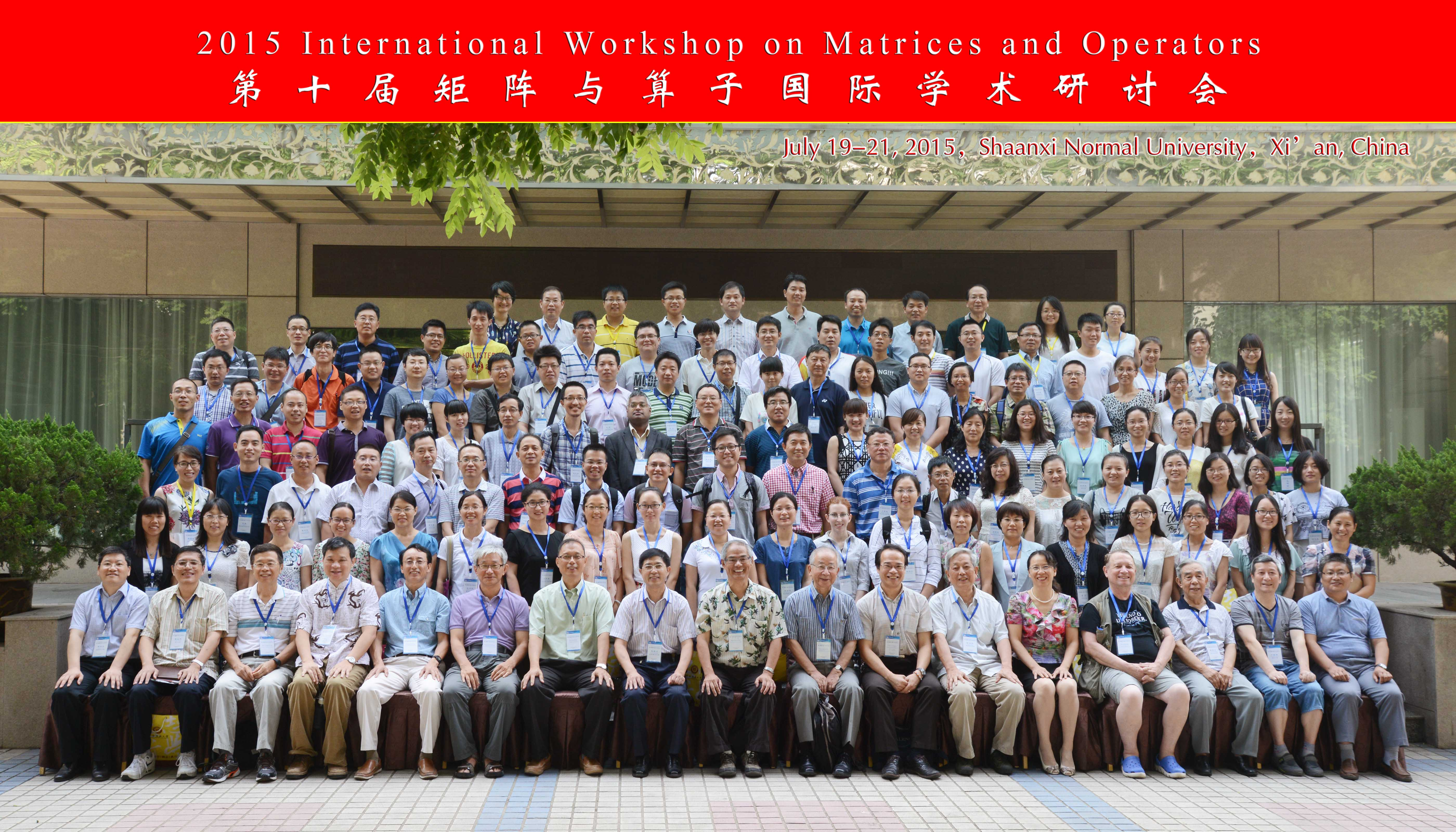 The bulletin of the international linear algebra society serving the peoplewmmao2015g for fandeluxe Images
